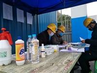 泸州市长江二桥、茜草滨江路等14个重点城建项目复工
