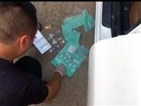 毒贩被包围后还企图驾车冲撞!