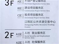 """别走错了!江阳区政务服务中心搬家了丨最全""""办事攻略""""看这里"""