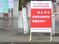 民警日记|泸州小镇双加,正在等待如约而至的春天