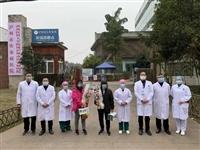 今日泸州又有3名新冠肺炎患者治愈出院,目前还有4例在治疗!