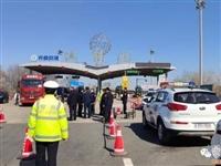 浓烟滚滚!滨州高速收费站突发火灾,起火原因…