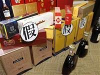 泸州查获假烟1473条、假酒198瓶!你不会也买过吧?