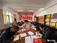 团县委召开临泉县高铁志愿服务工作协调会