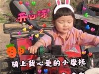 """平安春节 若想不被""""贼""""惦记,电动车防盗技巧要记牢"""