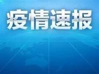 泸州确诊病例5例:叙永县1例、龙马潭区2例、江阳区2例