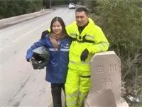 骑行4天3夜1600公里,他们回泸州过年!