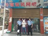 泸州古蔺警方扫黄,现场多名男女被带走……