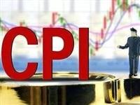 """泸州6月份CPI同比上涨2.3%,蔬菜水果暂时""""不自由"""""""