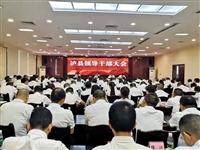 肖刚任泸县县委书记
