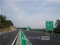 泸荣高速、仁沐新高速公路,已经建成这样啦!
