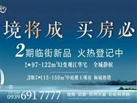 張(zhang)柯兵同志任(ren)隴(long)南(nan)市委書記(ji)