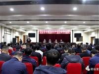 府谷县举行消费扶贫农产品认购签约仪式