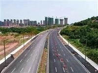 泸州长江六桥北连接线主线已完成!家住城西、城南、纳溪的有福了!