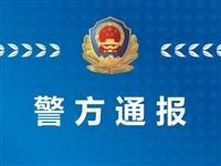 警示|泸州一确诊病例涉嫌妨害传染病防治罪被立案侦查!