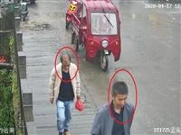 江口县公安局关于寻找系列迷信诈骗案件受害人的通告
