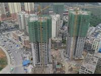 喜事!镇雄东方家园1号楼封顶大吉!南部新区加速开发进程!