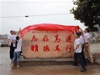 暖心!这群人回母校赠石立志、捐现金10余万元!