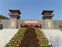 游皇藏、过大年, 皇藏峪景区推出便民服务亭