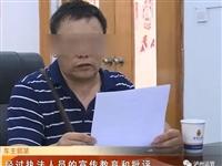 """泸州一""""黑车""""司机公开承诺:不再从事非法营运活动"""