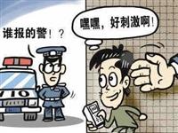 滨州一女子醉酒后谎报疫情!
