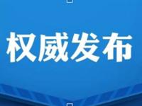 全省公示!青州这个社区太让人羡慕!看是你家吗?