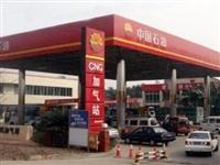 今天起,泸州车用CNG每方提价0.3元!