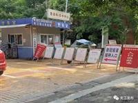 中秋期间(9月19日-21日),夹江县仅一天接种,快来!