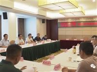 全省首个!中国农业大学教授工作站落户夹江