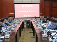 夹江:强合作推项目共谱民用核技术产业新篇章