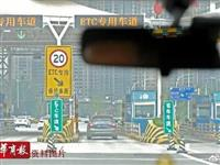 @府谷车主,今日起测试高速收费系统,混合车道需领卡通行!