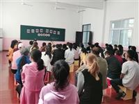 怀宁县马庙镇中心幼儿园召开幼小衔接家长会