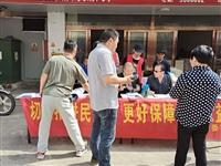 安庆光彩社区开展民法典宣传活动