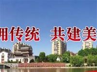 安庆市教育招生考试院最新发布