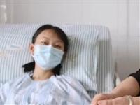 安庆白血病考生已被武大录取,这个专业