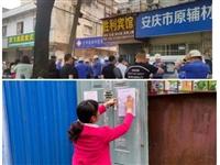 安庆经开区:后创建时代 常态化老旧小区改造正当时