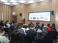 安医大附属安庆第一人民医院举办安庆市儿科交流会
