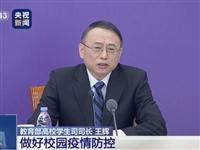 权威发布!四川省各级各类学校2月底前暂不开学