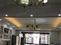 星球朝晖御苑好楼层 新装修三室两厅 仅售63万