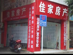 泸县河滨尚院简装两室出租