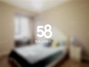 泸天化体育村5楼2室部分家电700/月押金1000