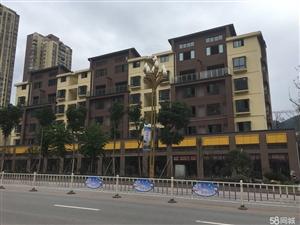 花满庭二楼500平米营业房出租9室9厅9卫
