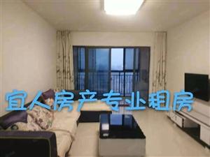 《一线江景房有两台空调》秀江中路三中和三小附近两房拎包可入住