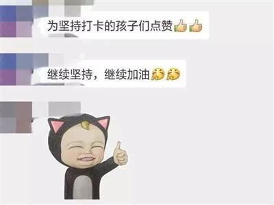 """渡劫!滨州一幼儿园作业""""逼疯""""家长!这年头当爹妈,谁还没练成个十八般武艺怎么滴?"""