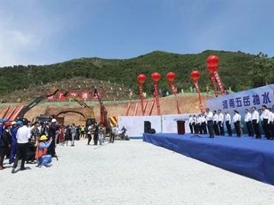 总投资超65亿!光山县86万人民期盼10多年的重大项目今日开工了!