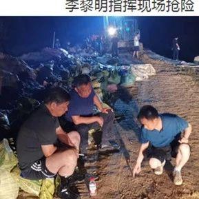 滨州一地发生衬砌板坍塌险情……情势危急,抢险刻不容缓??!