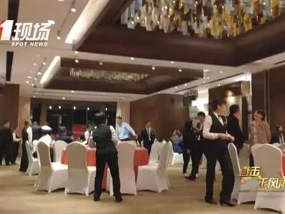 一晚(wan)喝掉16萬茅台酒的國企董事(shi)長被(bei)免(mian)職(zhi)