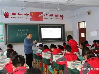 中考学校排名全县第一原来是这个学校!快看是你的母校吗?