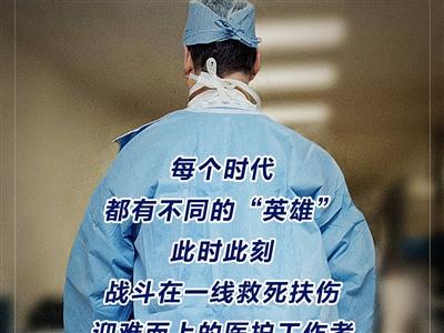 痛心!因抗击疫情延期婚礼的彭医生,走了......