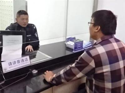 【周边】敦煌一男子网贷被骗16万元